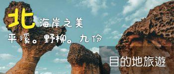 台灣促銷_02